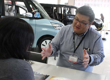 八千代三菱自動車販売株式会社の求人情報
