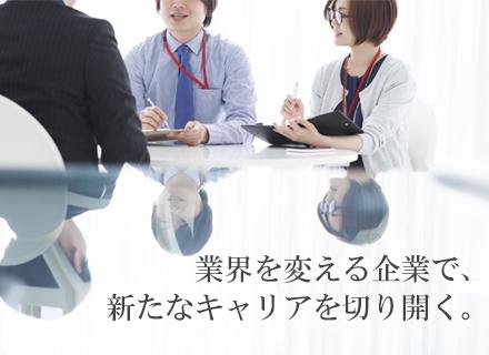 株式会社横浜DeNAベイスターズの求人情報