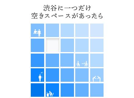 株式会社セントロ【東証一部上場企業グループ会社】の求人情報