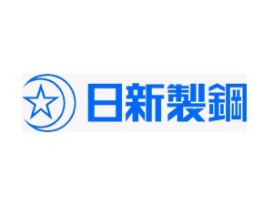 日新製鋼株式会社の求人情報