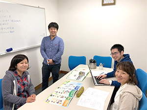 社会福祉法人 横浜やまびこの里の求人情報