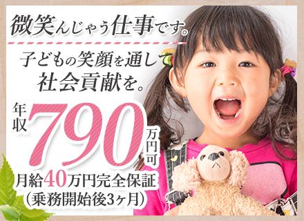 日本交通株式会社 三鷹営業所の求人情報