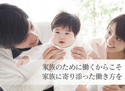 公益社団法人日本理学療法士協会の求人情報