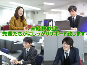 株式会社エービーシー・ジャパンの求人情報