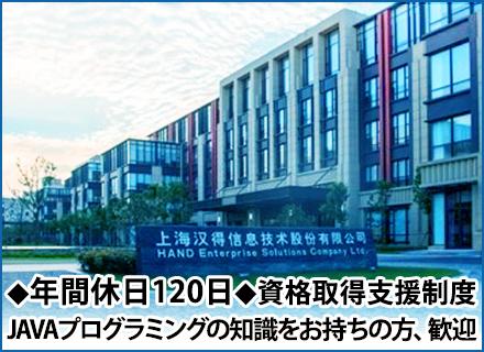 ハンドジャパン株式会社の求人情報
