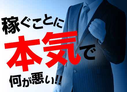 日本セルフメディカル株式会社の求人情報