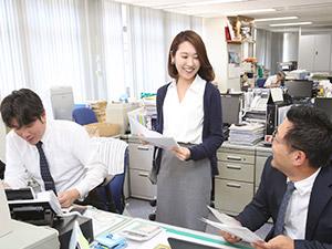伊岳商事株式会社