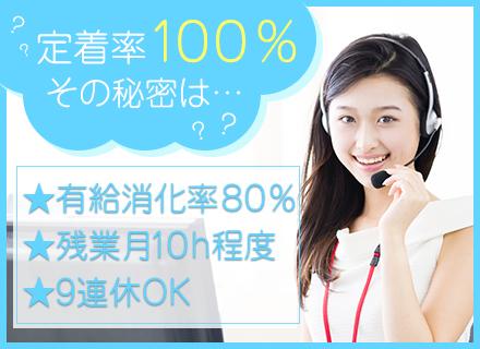 株式会社虎ノ門ビジネスコンサルテイングの求人情報