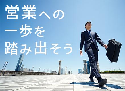 木田株式会社の求人情報