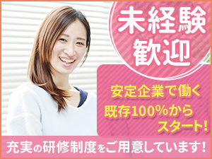 株式会社 千明社の求人情報