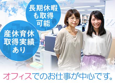 株式会社ジャパン通信社の求人情報