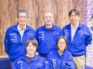日本美術工芸株式会社の求人情報