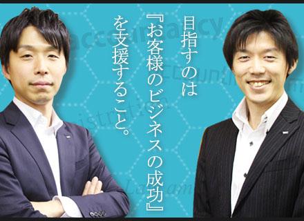 株式会社TKC【東証一部上場】の求人情報