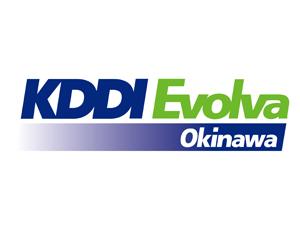 株式会社KDDIエボルバ沖縄の求人情報