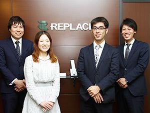 株式会社リプレイスの求人情報