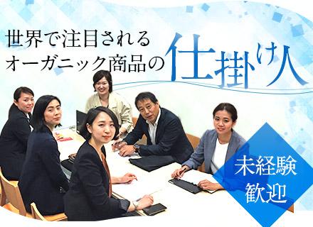 株式会社七つの海の求人情報