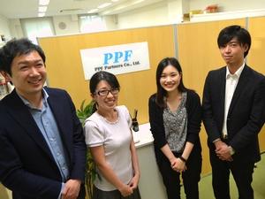 株式会社PPFパートナーズの求人情報