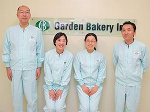 ガーデンベーカリー株式会社<昭和産業株式会社子会社>の求人情報