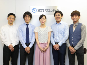 NTT—ATエムタック株式会社の求人情報