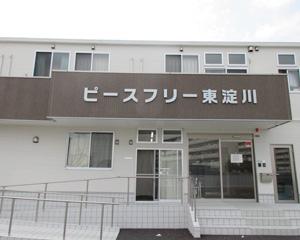 ピースフリー東住吉(株式会社穂の香)/常勤介護スタッフ