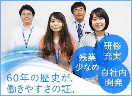 株式会社中央エンジニアリング 東京事業本部の求人情報