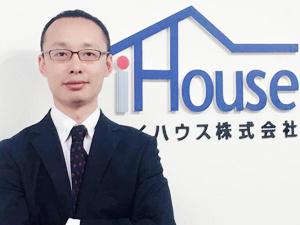 iHouse株式会社の求人情報