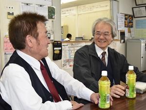 株式会社ニッシン(日新交通グループ)の求人情報