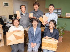 株式会社斉藤工務店の求人情報