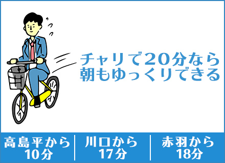 株式会社 倉田印刷の求人情報