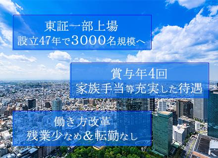 株式会社NAC レンタル事業部の求人情報