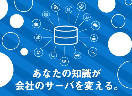 東京エムケイ株式会社の求人情報