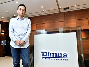 株式会社ディンプスの求人情報