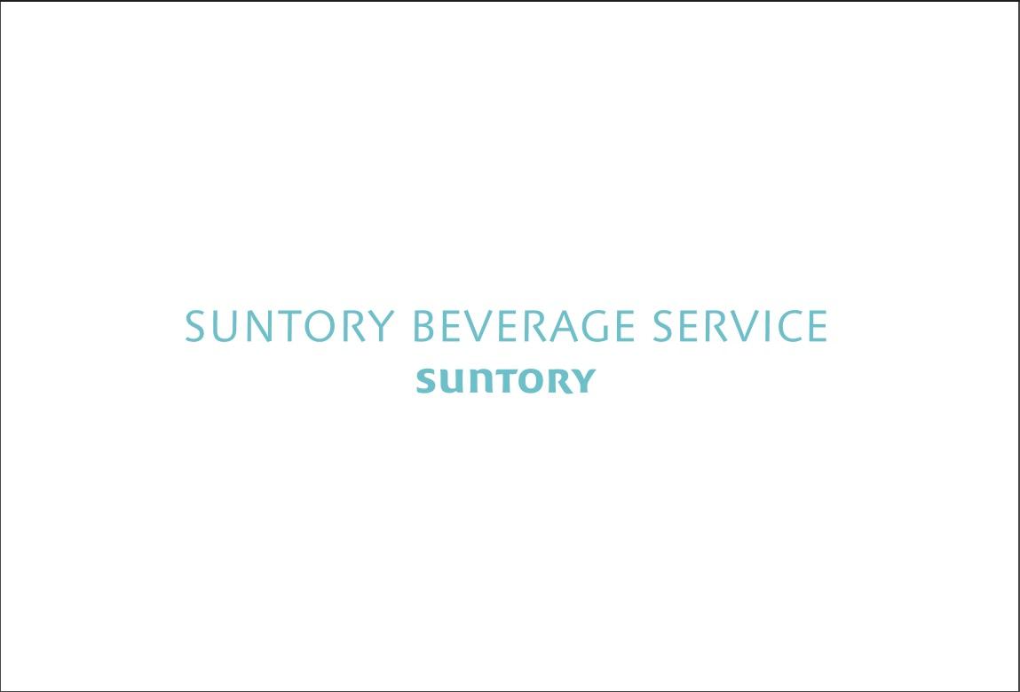 サントリービバレッジサービス株式会社の求人情報