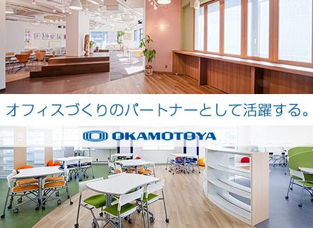 株式会社オカモトヤの求人情報
