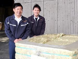 九州フタバ飼料株式会社の求人情報