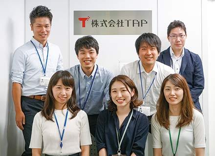 株式会社TAPの求人情報