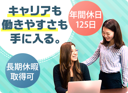 日本ディクス株式会社の求人情報