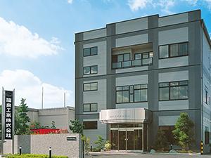 福泉工業株式会社の求人情報