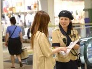 日本総業株式会社の求人情報
