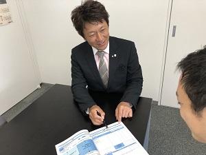 東京海上日動あんしん生命保険株式会社の求人情報