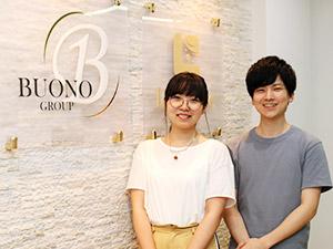 BUONO株式会社の求人情報