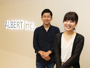 株式会社ALBERT(東証マザーズ上場)の求人情報
