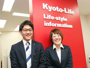 株式会社京都ライフの求人情報
