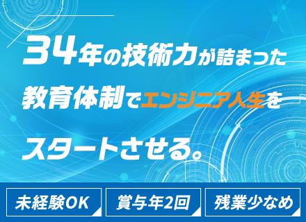 株式会社 日本ソフトウェアテクノロジーの求人情報