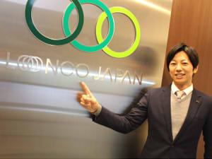 株式会社ロンコ・ジャパンの求人情報