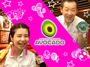 フォアグラウンド株式会社(MEXICAN DINING AVOCADO)の求人情報