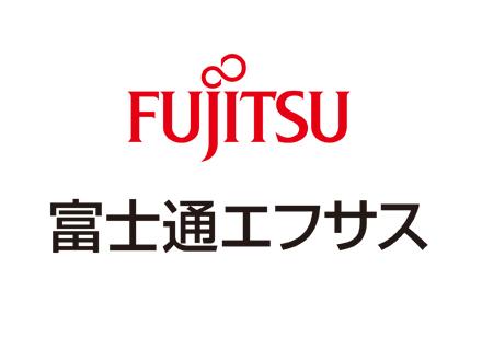 株式会社富士通エフサスの求人情報