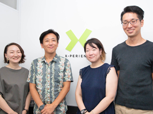 株式会社エクスペリエンス[X−PERIENCE]/WEBディレクター/経験者歓迎/コンサル領域へスキルアップ/大手のデジタルマーケティングを形作る