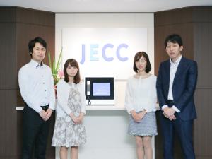 株式会社 JECC(富士通・日本電気・日立製作所・東芝・沖電気工業・三菱電機の共同出資)の求人情報