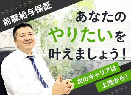日本立友ソフト株式会社の求人情報